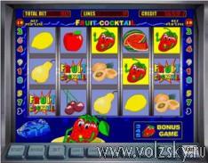 Игровые автоматы rollercoaster как играть в сампе в казино кости