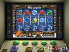 Принцип работы казино вулкан покер для мобильного телефона онлайн