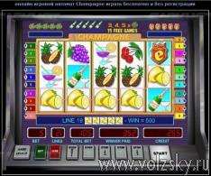 Остров игровые автоматы бесплатно