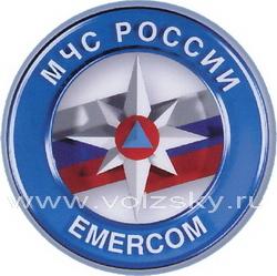 МЧС по городу Волжский