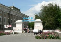 Парк Гидростроитель города Волжский