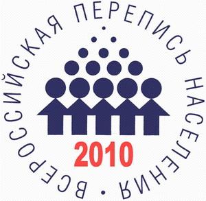 Перепись населения 2010 в Волжском