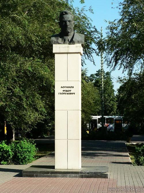 19 февраля исполняется 111 лет со дня рождения Фёдора Логинова