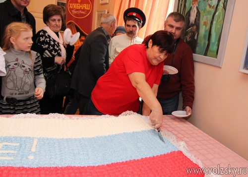 4 ноября Волжский не смог объединиться