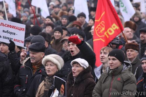 В Волгограде прошёл второй митинг «За честные выборы»