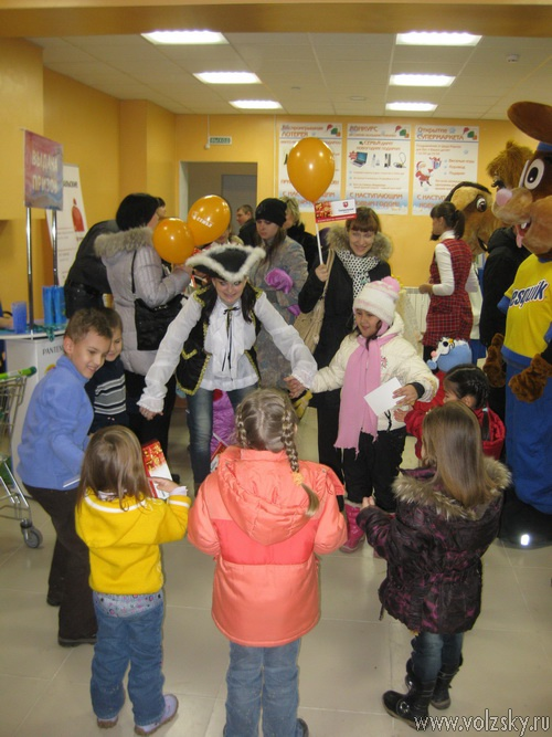 В Волжском открылась новая «Семья»