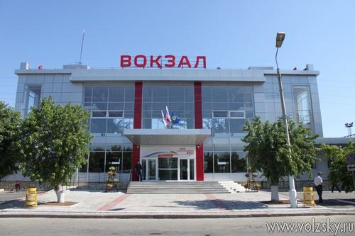 В Волжском открыли обновлённый вокзал