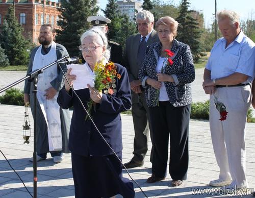 В Волжском состоялся памятный митинг