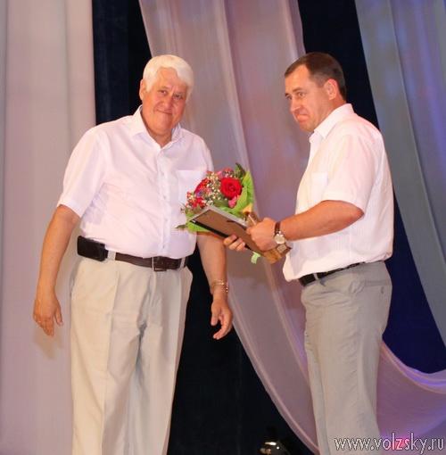 Волжанам вручили городские награды