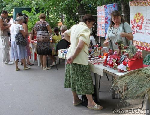 Волжский - город равных возможностей