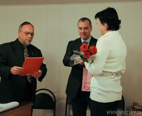 Юлия Фомиченко – лучший учитель области