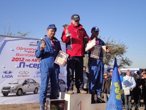 14 октября 2012 г. при поддержке официального дилера LADA  компании П-сервис в Дубовке прошел 2 этап чемпионата Волгоградской области по Автокроссу