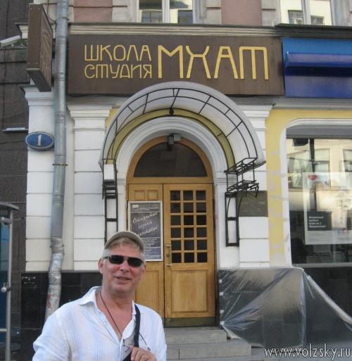 Анатолий Иванов: «Быть или не быть? Вот в чём вопрос»