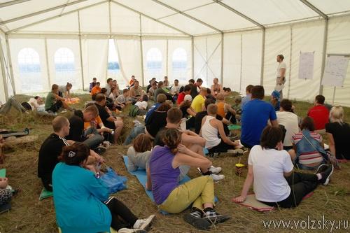 Форум «Волга-2012». Итоги