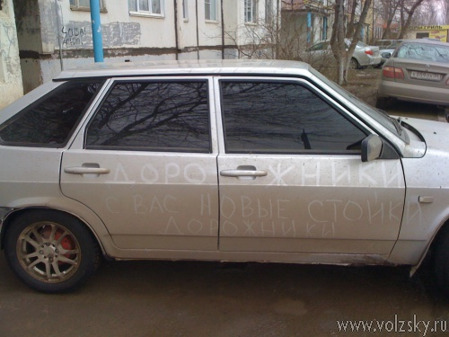 Мэр Волжского Марина Афанасьева наконец обратила внимание на городские дороги?