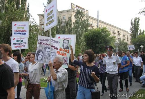 На «Марш миллионов» пришло 200 человек