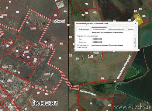 Очередной полигон производственных отходов построят рядом с Волжским