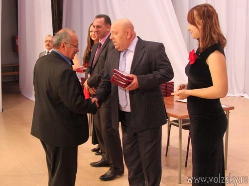 В Волжском наградили «переписчиков»