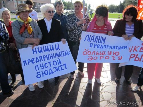 В Волжском прошел митинг против повышения тарифов и закрытия рынков