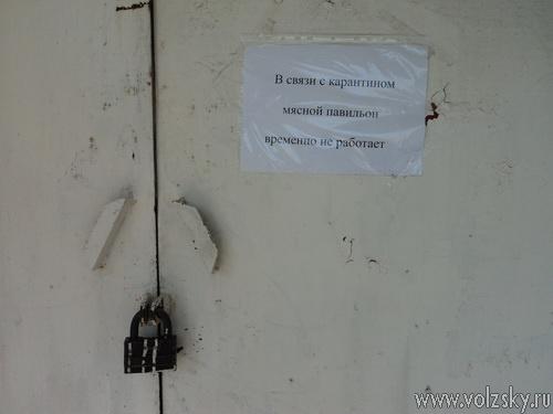 В Волжском с торговых прилавков исчезли продукты