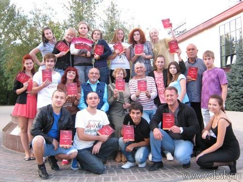 Василий Бондаренко написал книгу о ВДТ