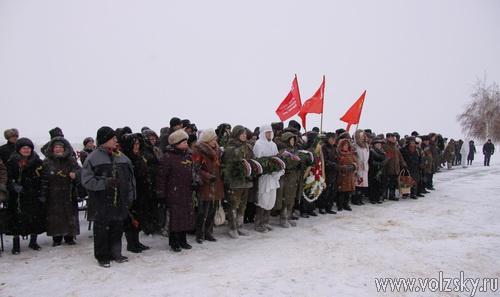 Волжане отметили 69-ю годовщину разгрома немецко-фашистских войск под Сталинградом