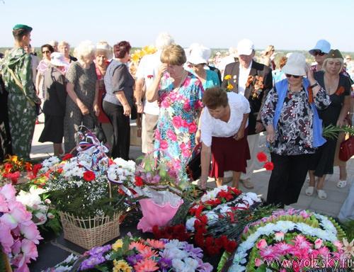 Волжане почтили память погибших воинов