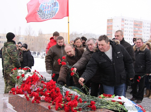 Волжане почтили память воинов-интернационалистов
