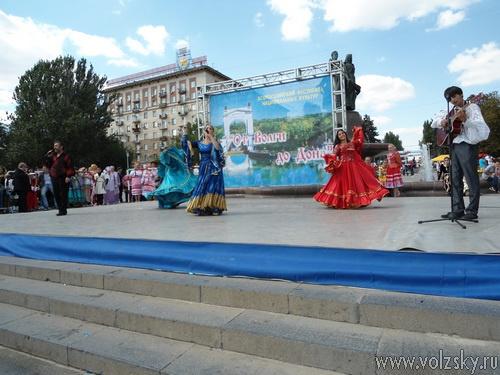 Волжане поздравили Волгоград с Днём города