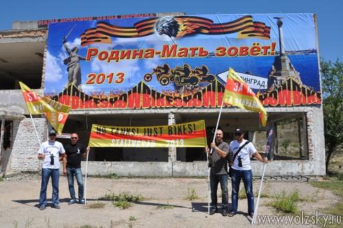 Волжские байкеры в Севастополе
