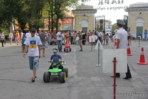 Волжский – город равных возможностей