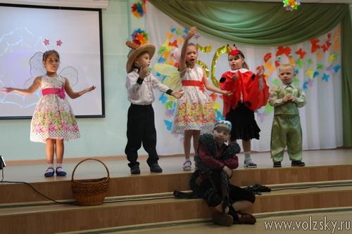 Волжскому детскому дому – 50 лет