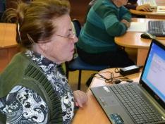 Льгота по налогу на имущество физических лиц для пенсионеров образец