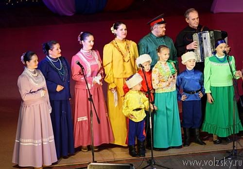 День народного единства отметили концертом
