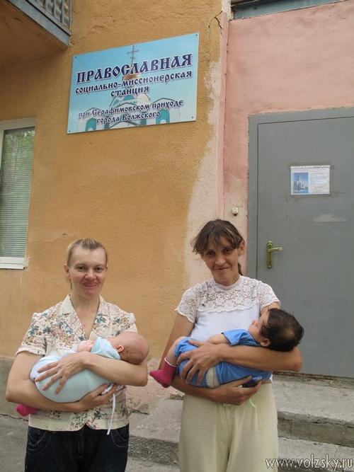 Где в Волжском помогают бедным?