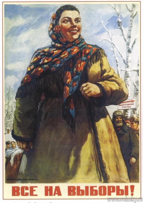 Кто идет в депутаты города Волжского?