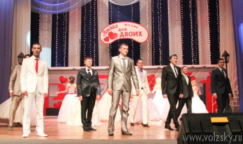 «Лучшая свадебная пара 2012 года». Фоторепортаж