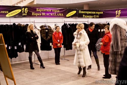 Выставка Верхней Одежды