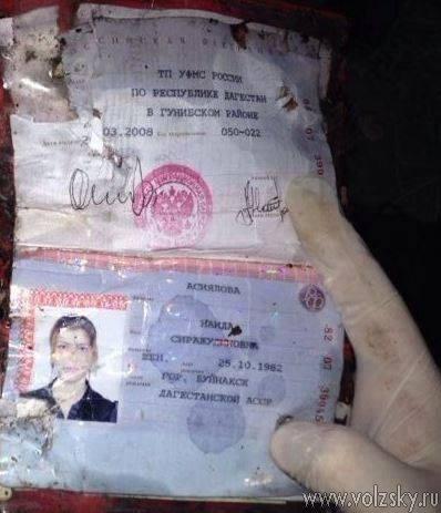 Паспорт террористки, взорвавшей автобус в Волгограде, – фальшивка?