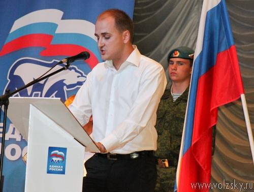 Праймериз Единой России день 2
