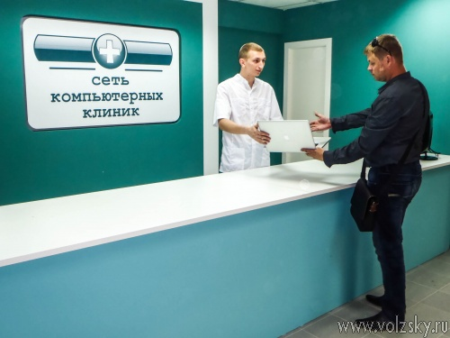 В г. Волжском открылась клиника по ремонту компьютеров!