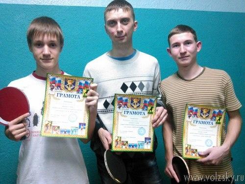В молодёжном клубе «Фантазия» подведены итоги турнира по настольному теннису