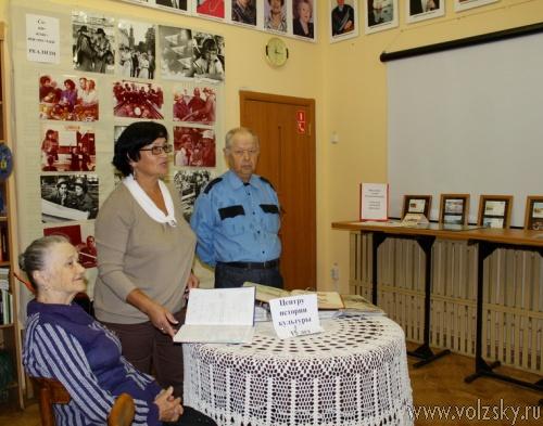 В Волжском открылась выставка почтовых открыток