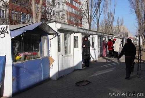 В Волжском продавали растения из «Красной книги»
