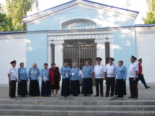 В Волжском прошел казачий фестиваль