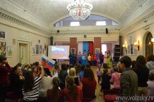 В Волжском вспомнили «О России с любовью»