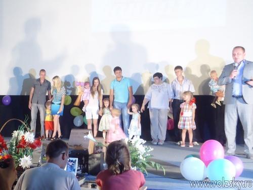 В Волжском выбрали лучшую семью