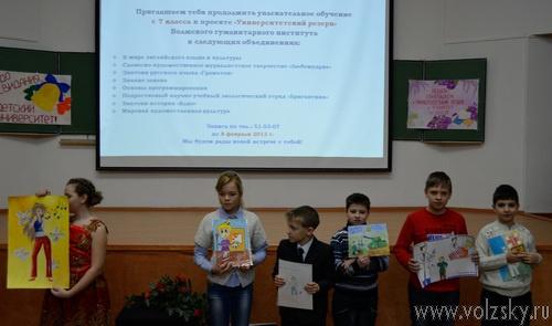 ВГИ чествовал выпускников «детского университета»