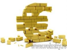 Курс евро в банках волжского