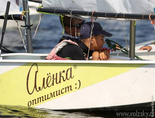 11-летний волжанин занял 3-е место на Всероссийских соревнованиях по парусному спорту
